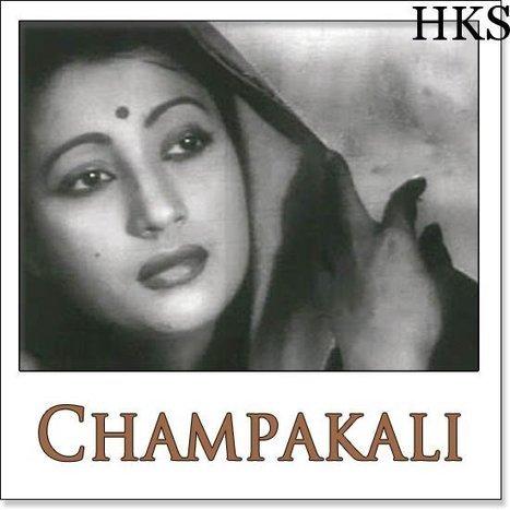 Malayalam Movie Champa Kali Love Mp3 Songs Free Download