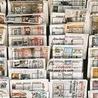 Les journaux et vie locale