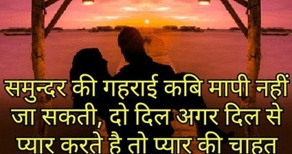Love shayari punjabi status in hindi