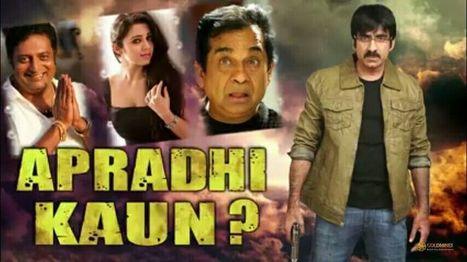 Phas Gaye Re Obama 3 full movie in hindi free download 720p