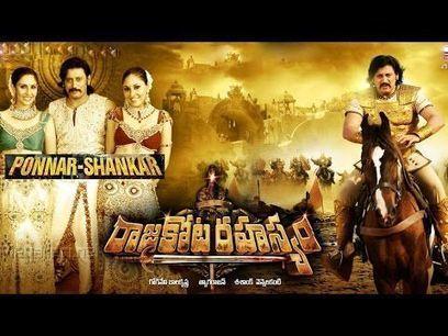 Ohm Shanti Oshaana Full Movie Free Download Utorrent For Windowsinstmank