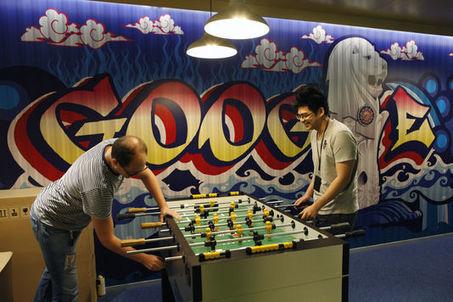 Quand la génération Y impose ses codes | Génération Y au travail | Scoop.it