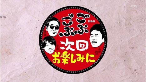 動画 9tsu ダウンタウン な う