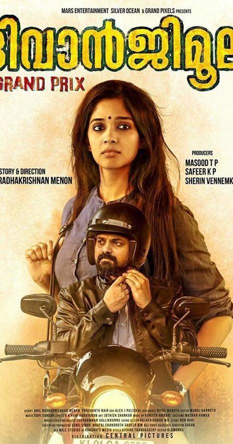 Vettaiyadu Villaiyadu 1 720p download movies