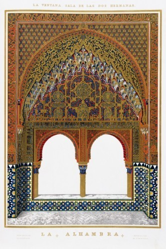 Islamic Architecture of Andalusia :: « Islamic Arts and Architecture | Andalusian Culture and Society | Scoop.it