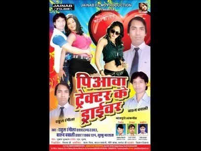 Jeeja Hai Rangeela Malayalam Movie Online Free Download