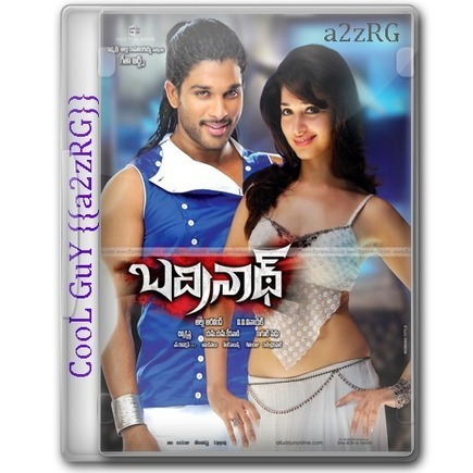 Sangharsh film mp3 song download eswessimiboo sangharsh film mp3 song download fandeluxe Choice Image