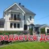 Продается Дом в Приозерном в Нижегородской области