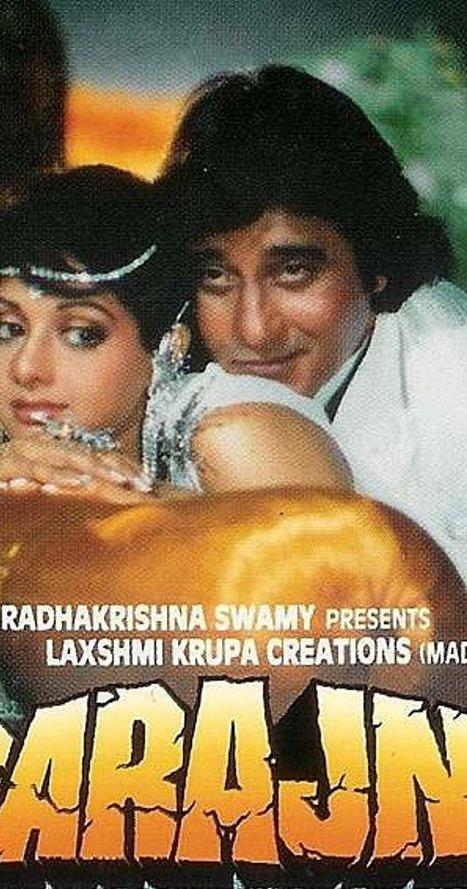 Agabai Arechcha Kannada Movie Video Songs Free Download
