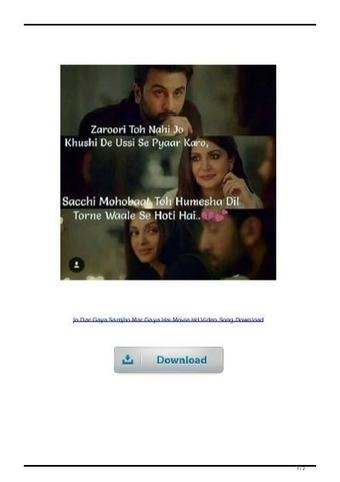 Dil Diya Hai telugu full movie hd download