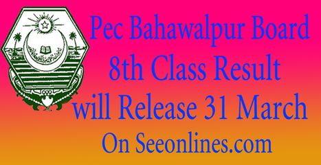 Pec 8th Class Result Bahawalpur 2019 By name By