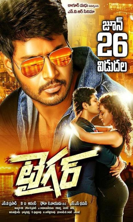 Main Tera Hero tamil mp3 songs downloadgolkes