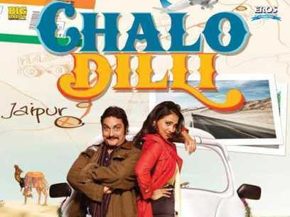 Chalo dilli movie download 720p movie propite chalo dilli movie download 720p movie fandeluxe Gallery