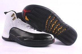 dfdb852e7953fc Nike Air Jordan Original 12 Taxis White Black Taxi Men s Shoes  Air Jordans  12  -  82.80   Nikexp.com Brand Shoes For Sale Online