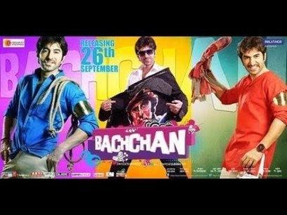 Sarthak 3gp movie download