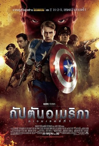 avengers movie download in hindi 720p