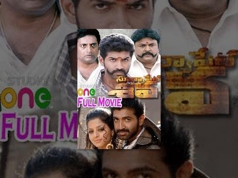 Damaad Ke Intezaar Mein movie download in utorrent