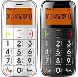 Cell Phones For Seniors | Technispace: Social information technology share blog | Scoop.it