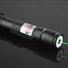 Achat pointeur laser 1000mW surpuissant pas cher