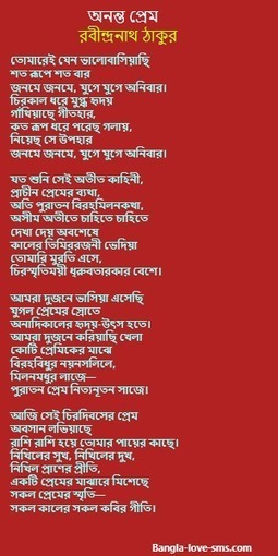 Bangla Quotes In Bangla Sms Text Quotes Scoopit