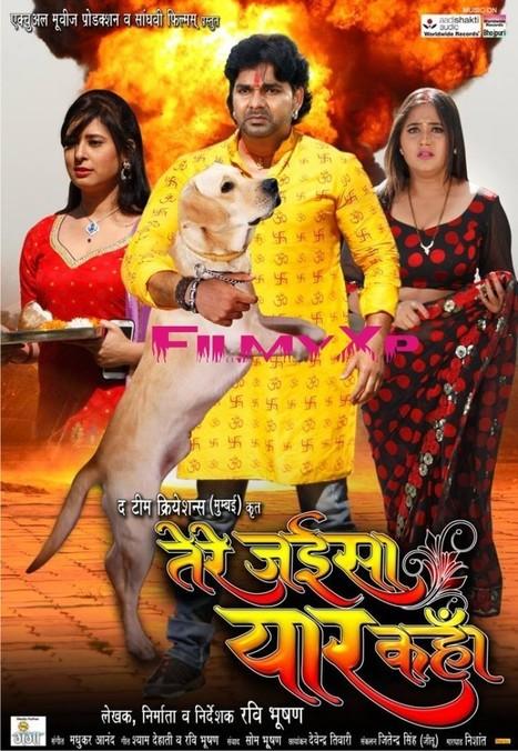Chunnu N Munnu Kannada Movie 3gp