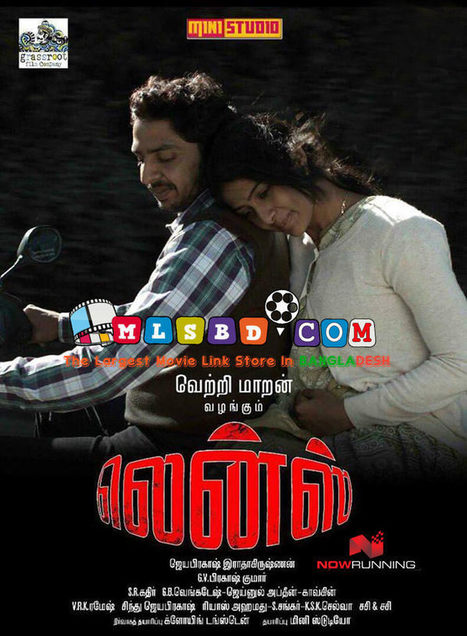 Paarthale paravasam full movie mp4 download | mubamobit.