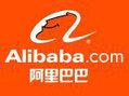 Cloud : Alibaba débarque en Europe | Actualité du Cloud | Scoop.it