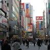 Fabuleux Japon... quand tu nous tiens !