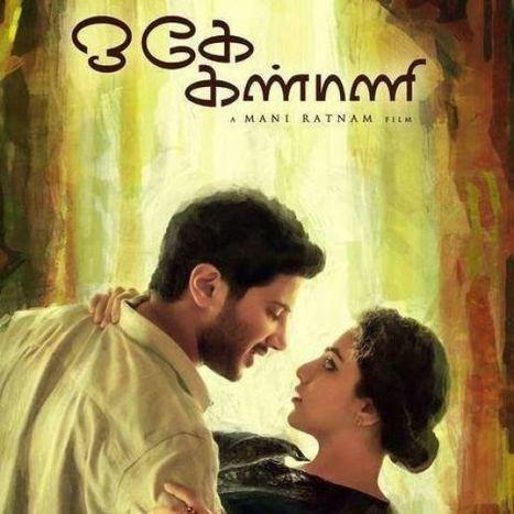 Tum Se Achcha Kaun Hai bengali movie download kickass