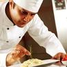 Actualité du monde de la gastronomie