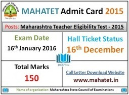 MahaTET Admit Card 2015 Download Maharashtra TE