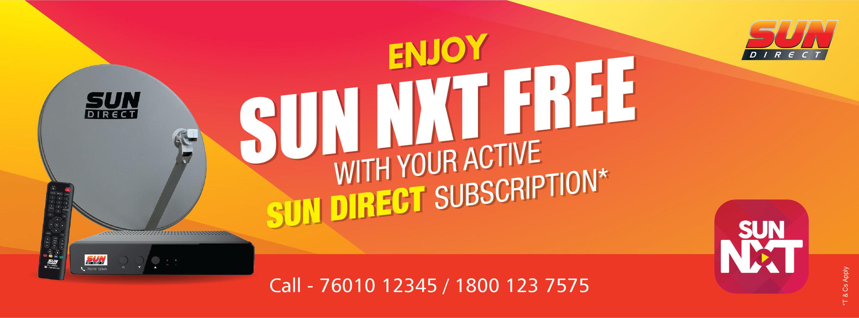 Pric Sun Nxt App Download — Totoku