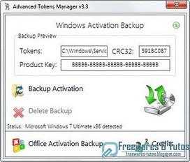 Advanced Tokens Manager : un logiciel gratuit pour sauvegarder l'activation de Windows | inalia | Scoop.it
