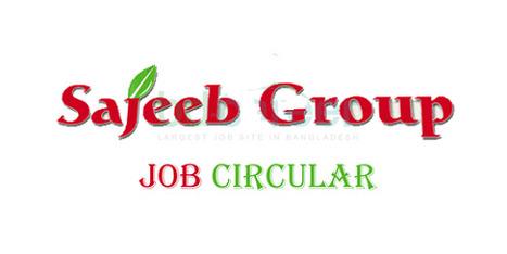 Deputy Manager Sajeeb Corporation Job Circular