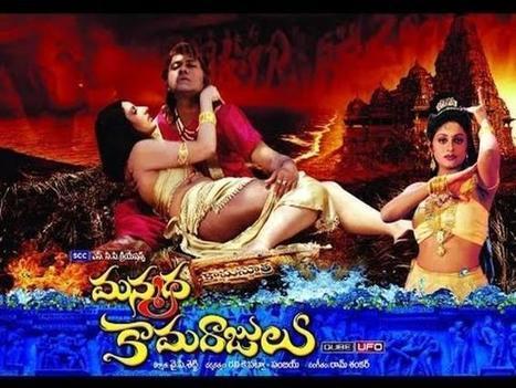 Kamasutra Hindi Movie Download Kickass