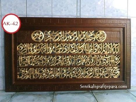 Seni Kaligrafi Jepara In Moerya Mebel Jepara Page 2 Scoop It