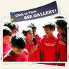 SSE United - Football Coaching Academy