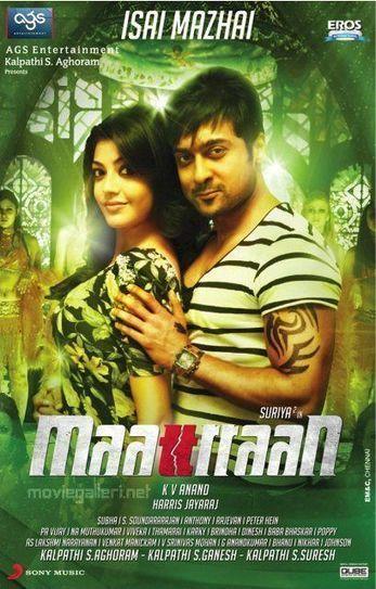 Hum Hai Teen Khurafaati Movie Download In A Torrent