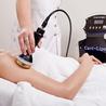 Kaufen Sie neue Haut Kühlgerät, CAVI System, IPL-Gerät und vieles mehr