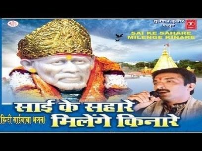 The kaashh mere hote 2015 movie download in hindi film maalik ek mp3 songs download fandeluxe Image collections