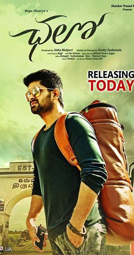 Yaariyan tamil full movie in torrent free download