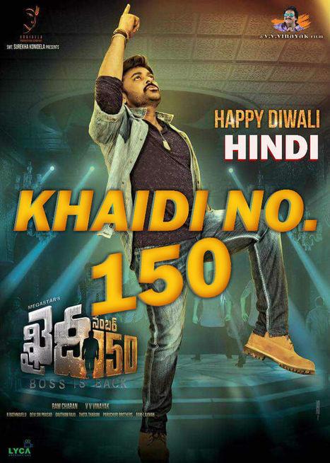 3G - A Killer Connection 2013 Hindi 720p HDrip x264 english subtitles