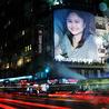 Check out my billboard!  (funphotobox)
