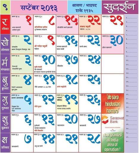 Date panchang online free