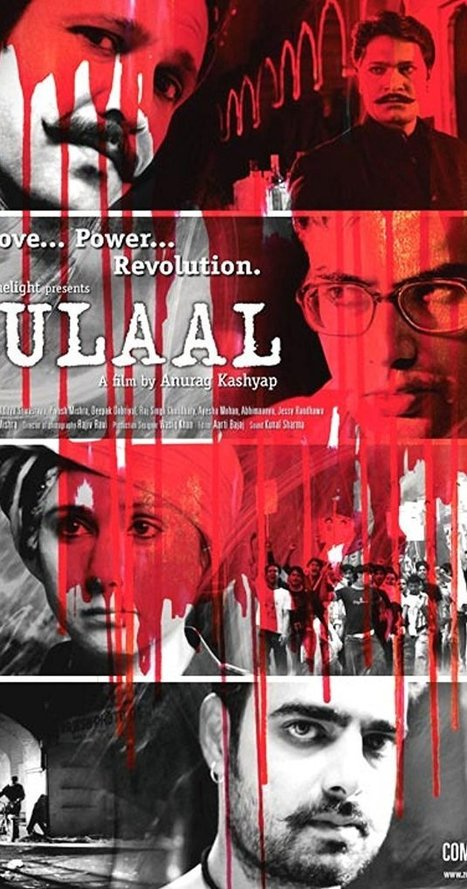 blu Nehlle Pe Dehlla hd movie 1080p hindi movies
