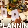 the best event planners in the world