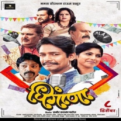 Chalu Dya Tumcha (Marathi) 2 free download 720p moviesgolkes