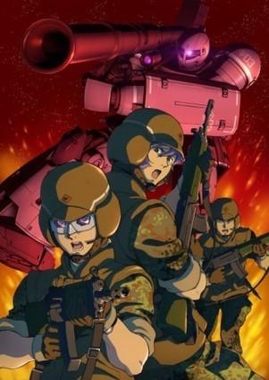digimon tri anime movil