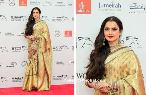 Bollywood Actress Rekha in Golden Silk Saree, #ActressInGoldenDresses, #ActressInSarees, #BollywoodActress, #BollywoodDesignerDresses, #BridalSilkSarees, #CelebrityDresses, #DesignerWear, #DubaiFil... | Indian Fashion Updates | Scoop.it