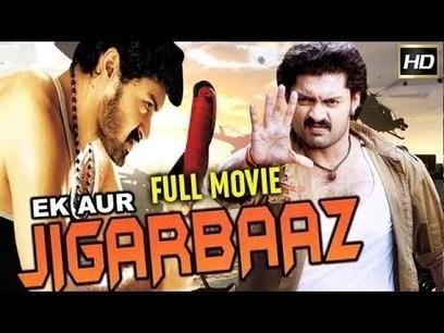 Vroom 2 full movie in hindi mp4